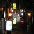 一関市の飲み屋街