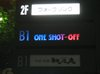 One_shotoff