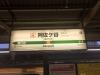 Photo_20200408192101